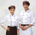 Áo bếp trắng viền đen 02